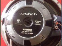 Crunch gp15 2d 2шт