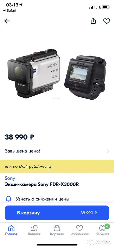 Sony Экшн-камера FDR-X3000R