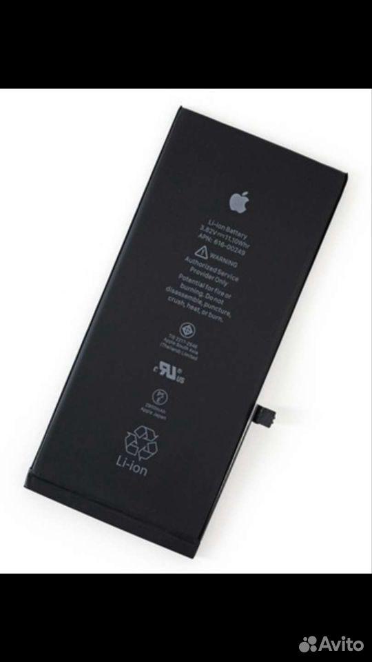 Аккумулятор iPhone